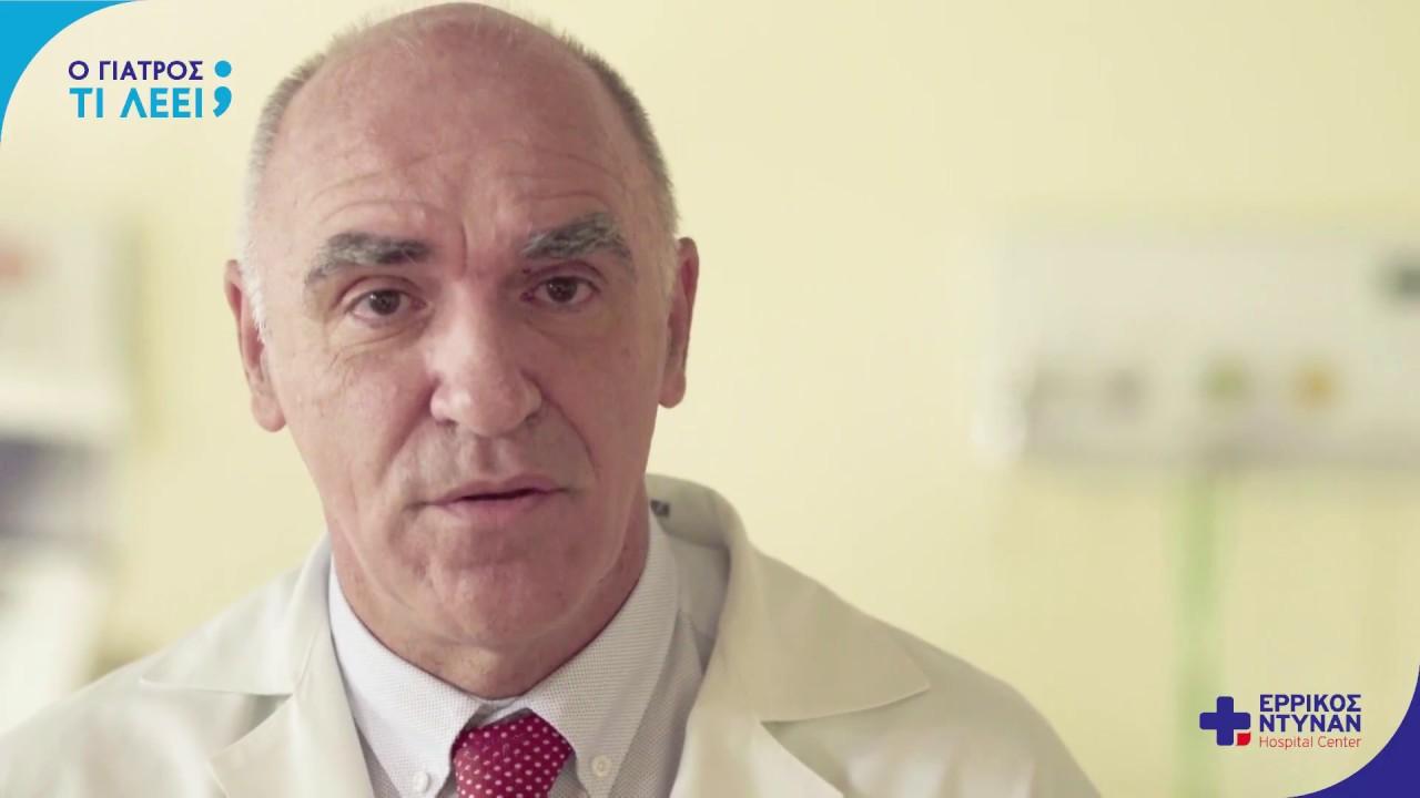 Ερρίκος Ντυνάν Hospital: Η σημασία του εμβολιασμού (Video)