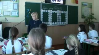 Урок: Сметюх Олена Степанівна. Учитель року - 2017. Номінація