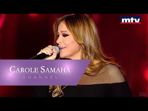 Carole Samaha - Hayda Adari/Kif Badi Iich/Esmmani [Live A La Chandelle Concert 2017]