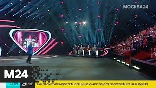 """Премьера шоу """"Удивительные люди"""" стартует 8 сентября - Москва 24"""