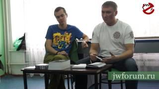 Свидетели Иеговы. Второй мастер-класс на Молодежном антисектантском форуме