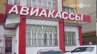 видео Дешевые авиабилеты Казань Сочи (Адлер) купить за 4205руб