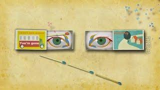 """Sasano Maly """"Baloney Speaker"""" - Music Video"""
