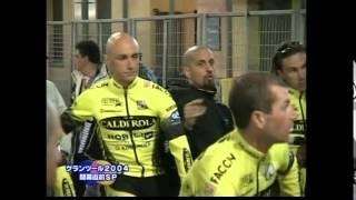 2004 ジロ・デ・イタリア (チームプレゼンテーション)