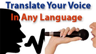 How To Covert Voice any Language Translate Your Voice any Language | Voice Speech Hindi | Hindi-Urdu