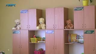 Луцька школа №27 готується до свого першого навчального року
