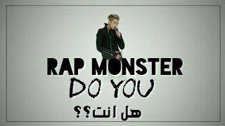 """Bts """"rap monster"""" - do you arabic sub + النطق أعتذر عن أية أخطاء ان وجدت .. لطلبات الترجمة مع يمكنك التواصل معي عبر حساباتي : twitter https:/..."""