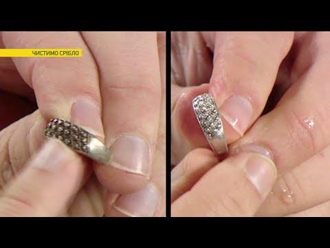 Как почистить серебро с камнем в домашних условиях от черноты