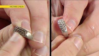 Как почистить серебро в домашних условиях до блеска