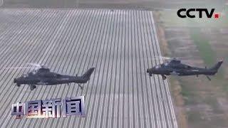 [中国新闻] 新疆军区:跨昼夜火力连贯演练 锤炼打赢能力 | CCTV中文国际