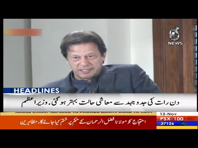 Headlines 3 PM | 13 November 2019 | Aaj News