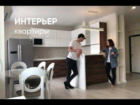 Дизайн интерьера в Иркутске и по всей России | Обзор квартиры для молодой семьи