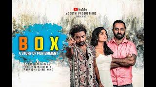 -box-short-film-moorthi