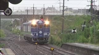 特急大山2号と快速あめつち 臨時列車同士の交換 大山口駅にて