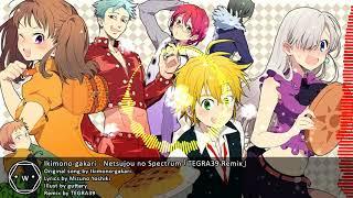 Gambar cover 「Koplo」 Nanatsu no Taizai (Seven Deadly Sins) Ikimono-gakari - Netsujou no Spectrum 「TEGRA39 Remix」