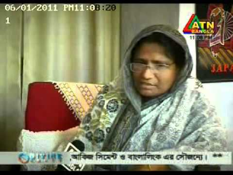 ATN BANGLA Spot on Murder of Saifulla Lasker of Satkhira by Land Grabbers 2