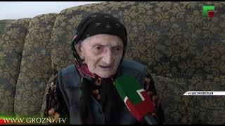 15 сентября в республике отметят День Чеченской Женщины