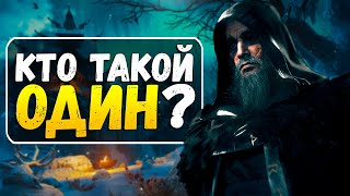 Assassins Сreed Valhalla - АНАЛИЗ СЮЖЕТА