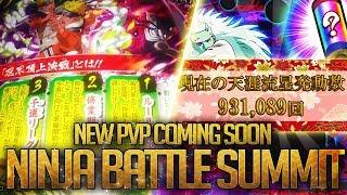 ** NEW PVP COMING SOON & WE DONE IT * | ** Naruto Ultimate Ninja Blazing *