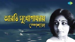 Weekend Classics Radio Show | Aarati Mukherjee Bengali Special | Hd Songs Jukebox