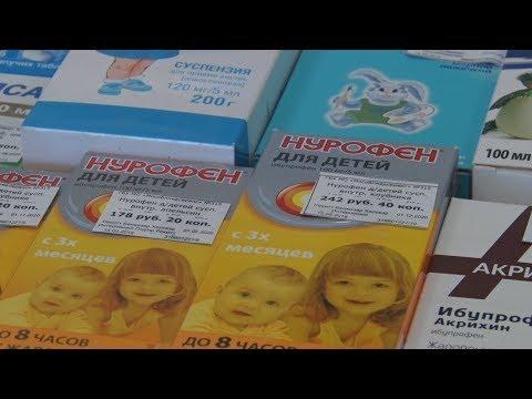 В Электрогорске открылась круглосуточная аптека. (04.07.18)