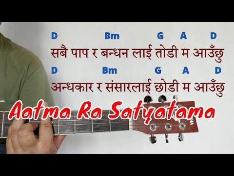 Aatma Ra Satyatama l Nepali Christian song 2019 l  & Chords