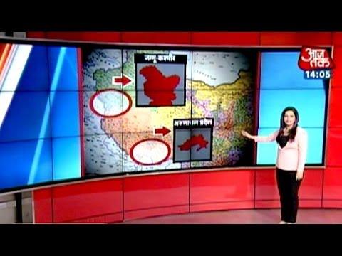 China releases new map; lays claim to Arunachal Pradesh