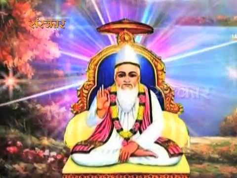 Mati Kahe Kumhar Se | Kahat Kabir | Ravindra Jyoti