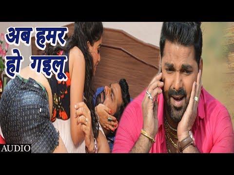 बलमुआ तोहरे खातिर   Pawan Singh का नया हिट गाना   Bhojpuri Hit Song 2017