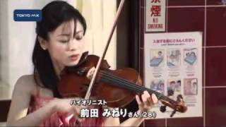 港区 銭湯を舞台に初めて「バイオリンコンサート」 松尾依里佳 検索動画 25