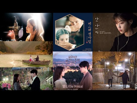 Best Korean Drama OST - of all time 2019
