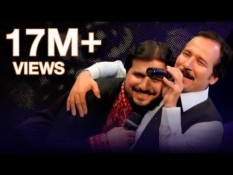 Baryalay and Zaryalay Samadi - Lemar Aw Story / بریالی او زریالی صمدی - لمر او ستوری