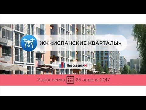 Форум Новой Москвы