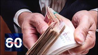 Жадный трезвенник: в Генпрокуратуре описали типичного коррупционера. 60 минут от 07.12.18