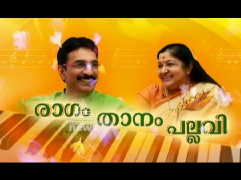 Ragam Thanam Pallavi   Unni Menon & KS Chithra Sharing Onam Experience   രാഗം താനം പല്ലവി Part I