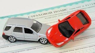 видео Тинькофф ОСАГО: условия страхованя авто
