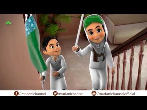 madani Phool Kids Celebrating Eid Milad Un Nabi SAW 2017