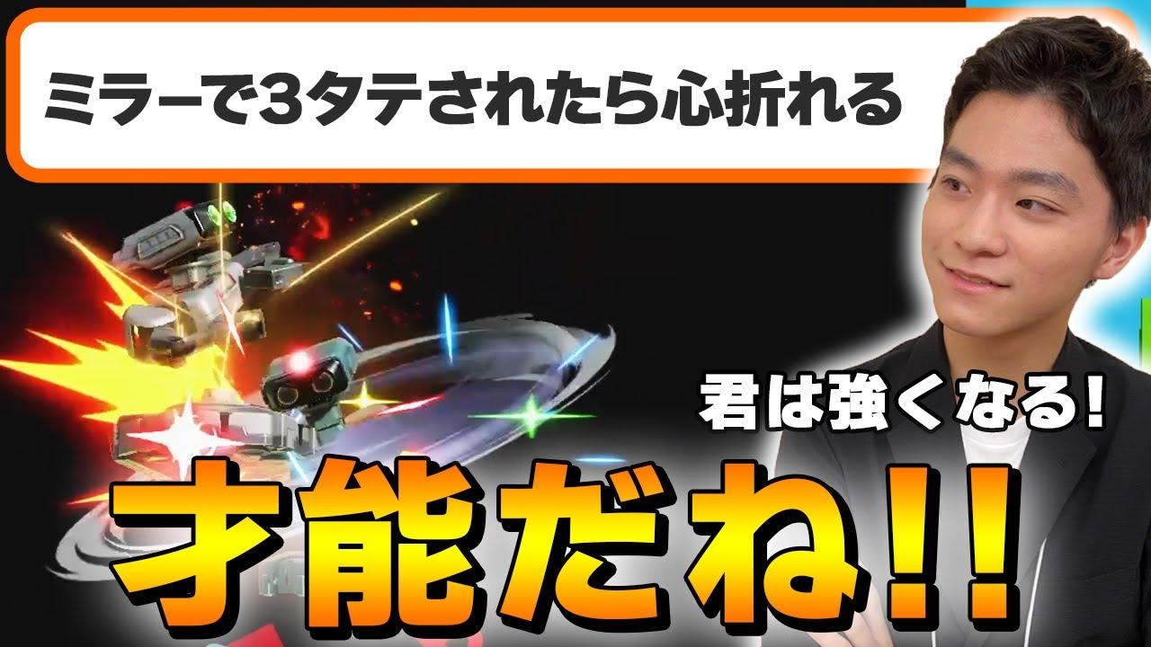 【強者】ザクレイロボットに高度な空中戦を仕掛けるロボット現る!!