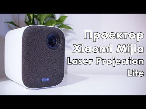 Бюджетный проектор от Xiaomi - Mijia Projector Youth Edition