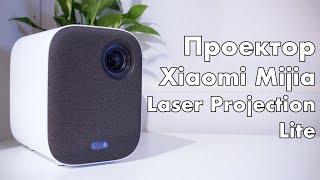 видео Беспроводной проектор