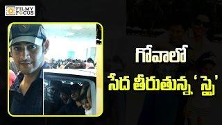 Spyder : Mahesh Babu Enjoys Holidaying in Goa with Family  - Filmyfocus.com