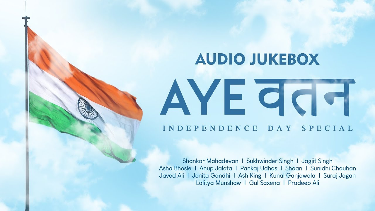 Aye Watan | Independence Day Special | Audio Jukebox