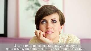 Анна Ефремова. История участницы ИБД| OP_POP_ART