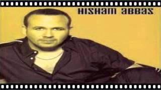 HISHAM ABBAS - ALBI