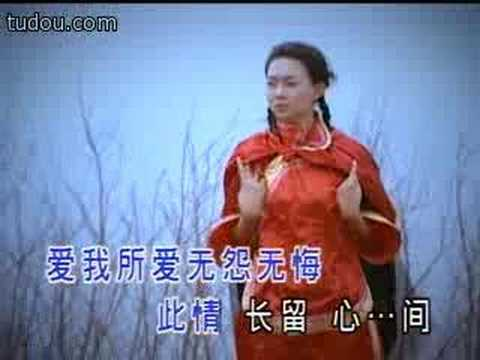 chinese music-yi jian mei