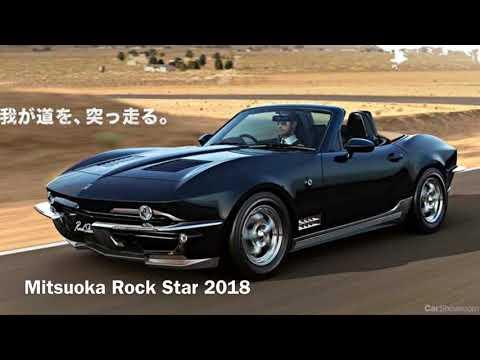 Mitsuoka Rock Star 2018 , ميتسوكا روك نجم ٢٠١٨