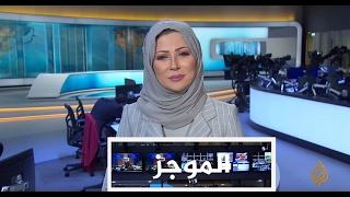 موجز الأخبار - العاشرة مساء (13/2/2017)