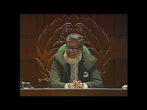 Shamim Osman at parliament 25th January 2017