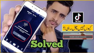 How To Fix Tiktok Not Working No Network Connection ? screenshot 2