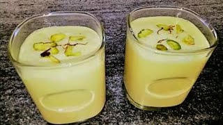 Shahi Shikanji Recipe in Hindi | Indore Special Shikanji